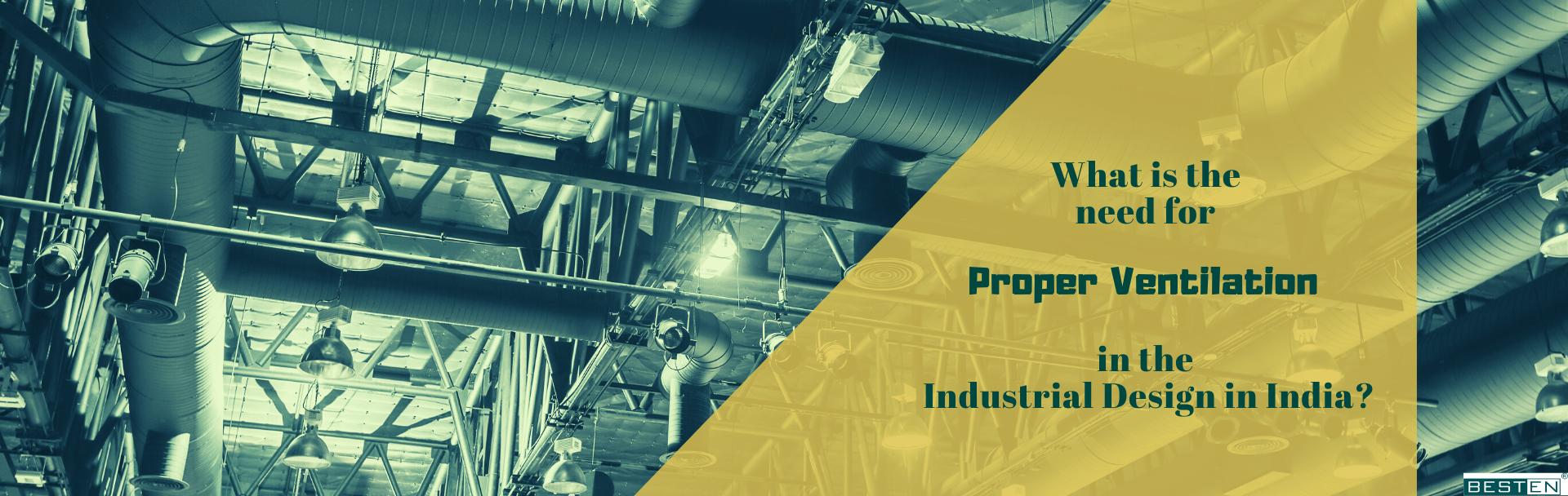 Industry infrastructure design